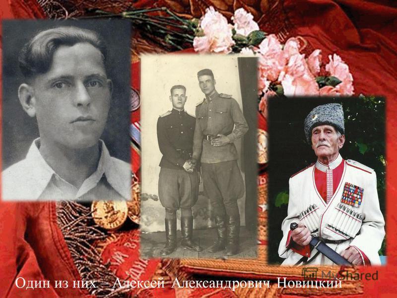 В сердцах всех россиян и жителей Мостовского района был и остаётся праздник Великой Победы. На празднике чествуем оставшихся в живых ветеранов Великой Отечественной войны. В станице Баговской остались в живых несколько фронтовиков, ветеранов Великой