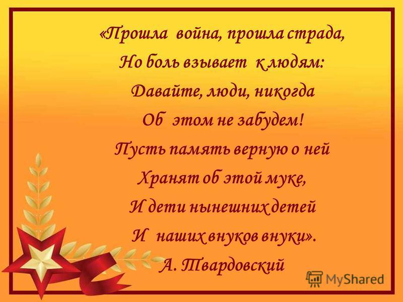 Учебник русского языка 2 класс канакина 1 часть читать онлайн