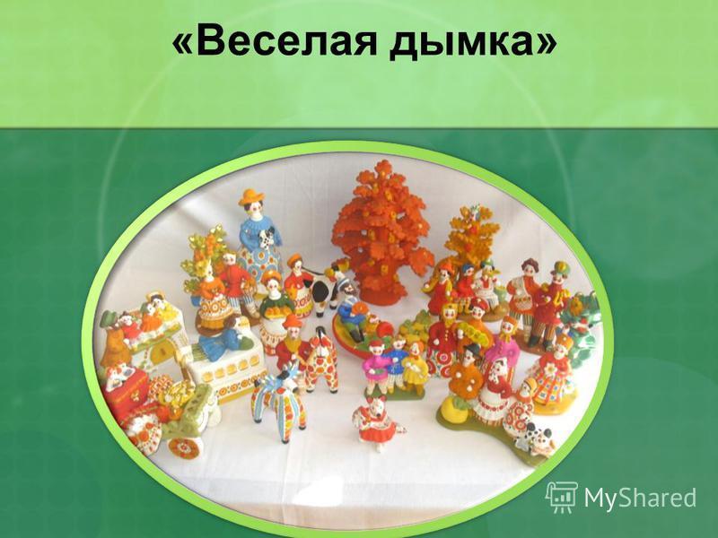Инструктор по труду д/с Колокольчик Коломийчук Н.П.