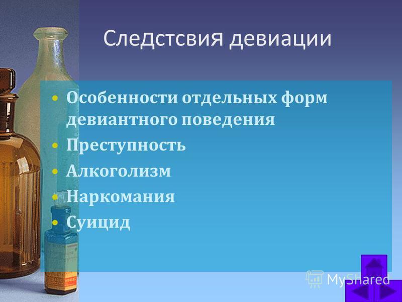 От алкоголизма перечень препаратов