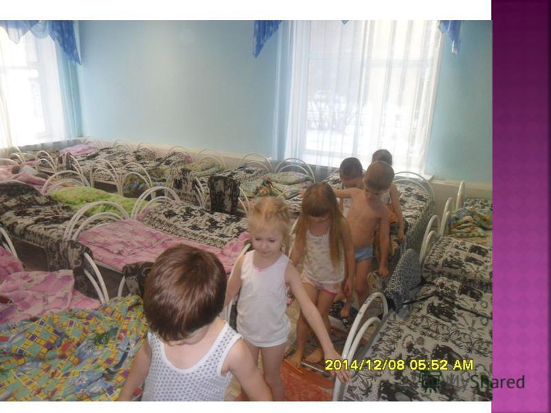Режим дня в детском саду организация режимных моментов в