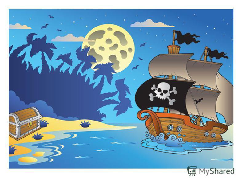 Пираты подплывают к острову