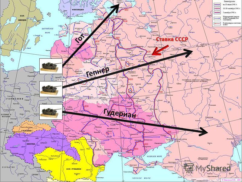 18 декабря 1940 г. немецким командованием подписан план нападения Германии на СССР-«Барбаросса».