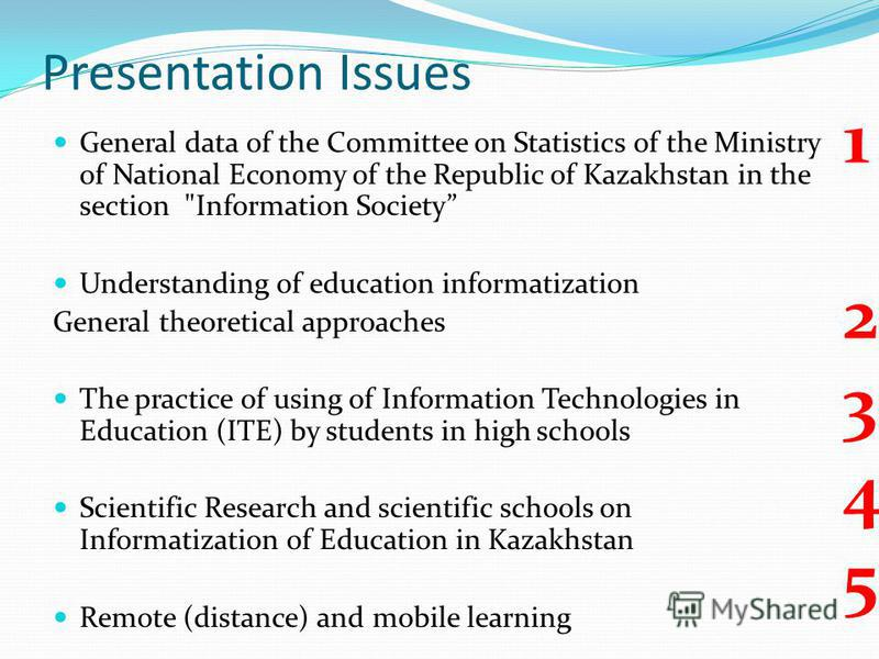 Presentation Issues General data of the Committee on Statistics of the Ministry of National Economy of the Republic of Kazakhstan in the section