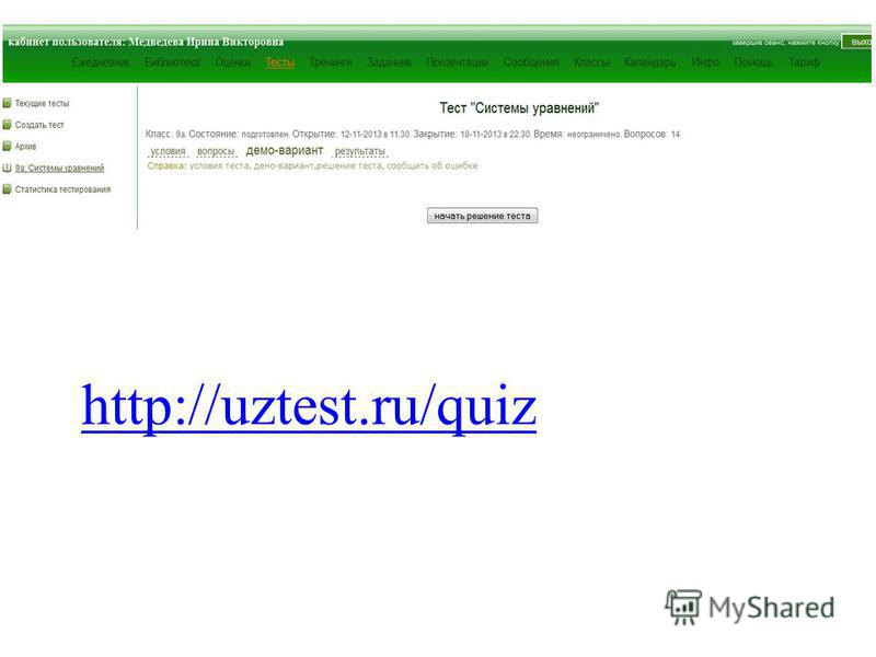 http://uztest.ru/quiz