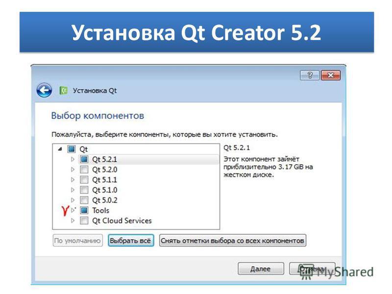 Установка Qt Creator 5.2