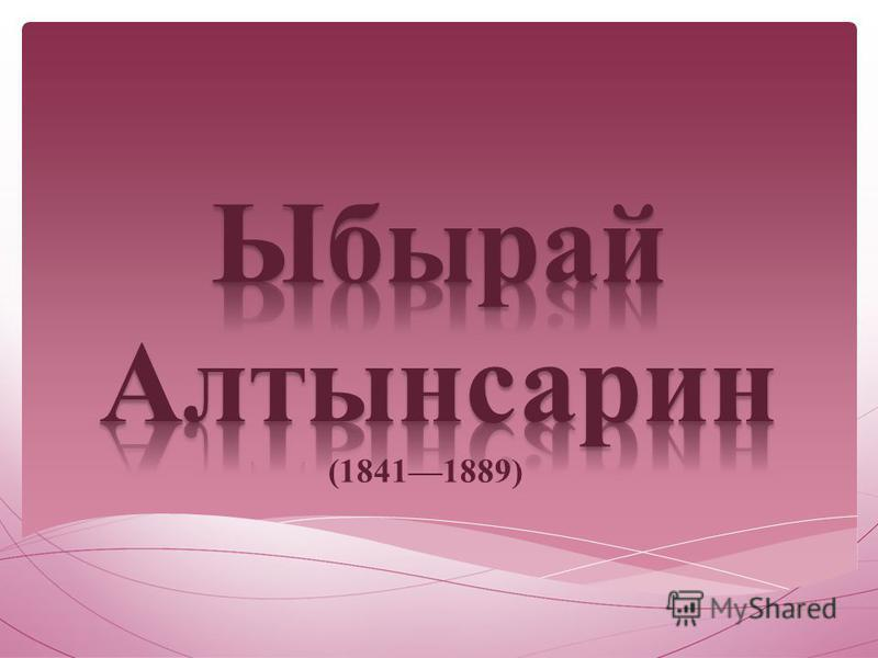 (18411889)