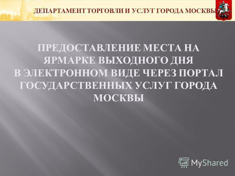 Праздничный календарь на 2017 год в россии