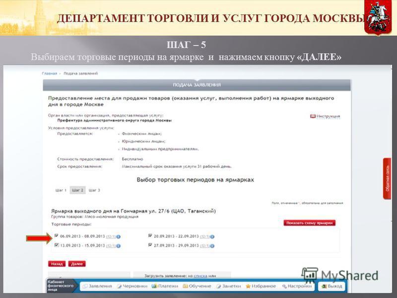 Вакансии продавец консультант выходного дня новосибирск вакансии
