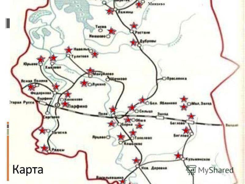 Минцево Карта