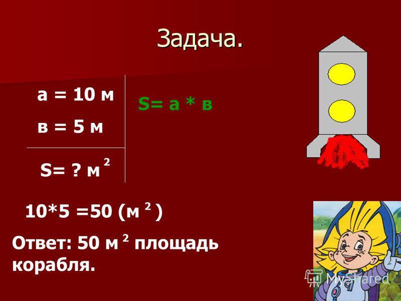 300+200 =500 860 – 600 = 260 120-50= 70 300 – 60= 240