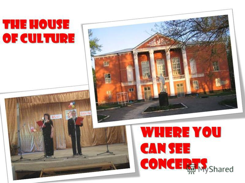 The house of culture where you can see concerts
