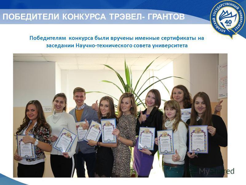 Все конкурсы гранты стипендии и конференции 2017