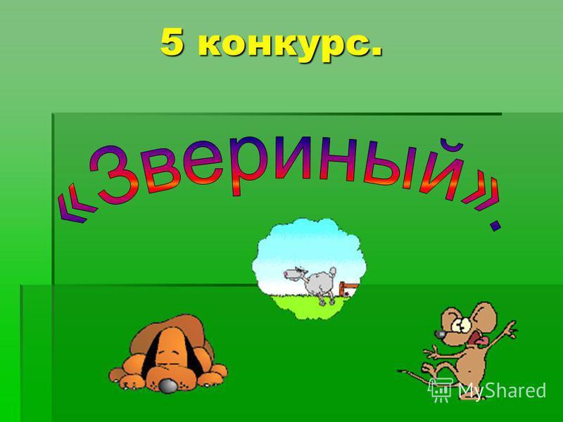 Г Н Е ЗД О МЕТР МОЛН ИЯ