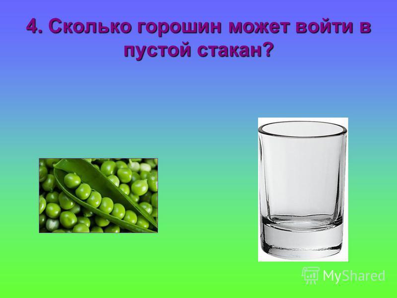 1 час 20 минут 80 минут 80 минут 3. Из Петербурга в Москву поезд шел 1 час 20 минут. А из Москвы в Петербург – 80 минут. Что случилось? =