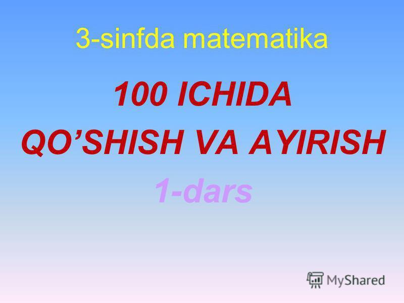 3-sinfda matematika 100 ICHIDA QOSHISH VA AYIRISH 1-dars