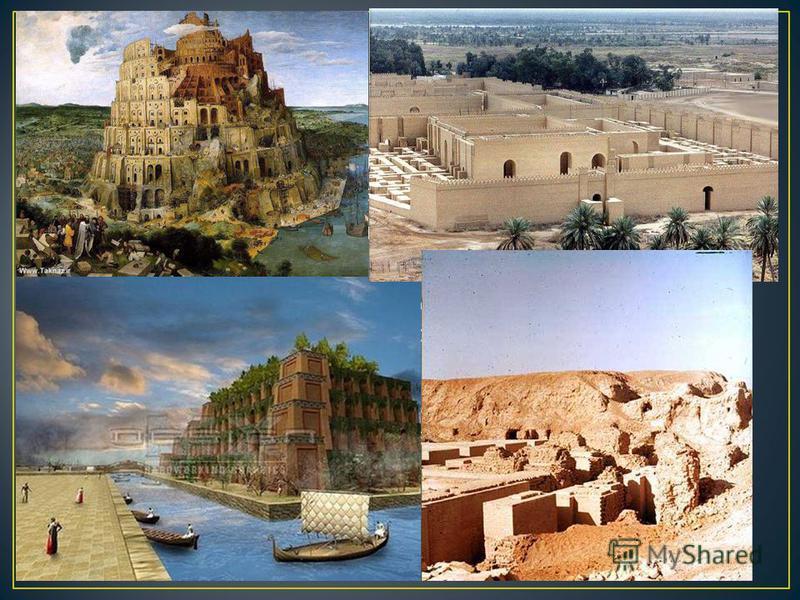 Первое достоверное упоминание о Вавилоне ( Кадингирра ) относится к 14-12 вв до н. э. От начала Вавилон был одним из подчиненных городов Аккадской державы. Он был одним из провинциальных центров, управлявшийся отдельным нэнси и плативший налог « бала