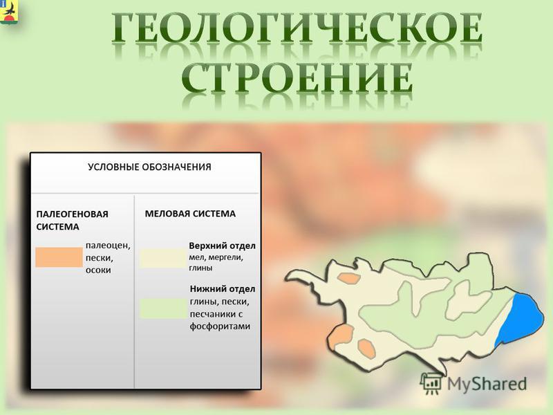Вид на Радищевский район из космоса