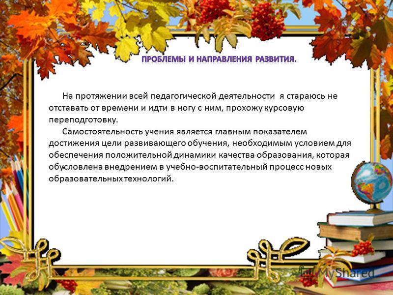 Презентация на тему Образование высшее КГУ им Некрасова  14 На протяжении