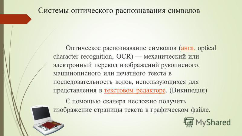 Редактор документов android