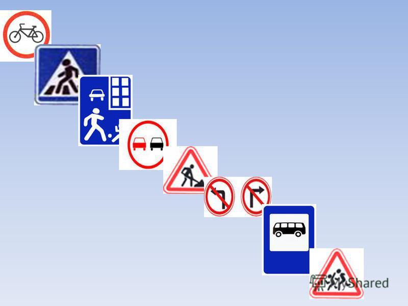 5 задание – вопрос наоборот. Вам нужно вспомнить что нарисовано на знаке, каждой команде по 2 знака.