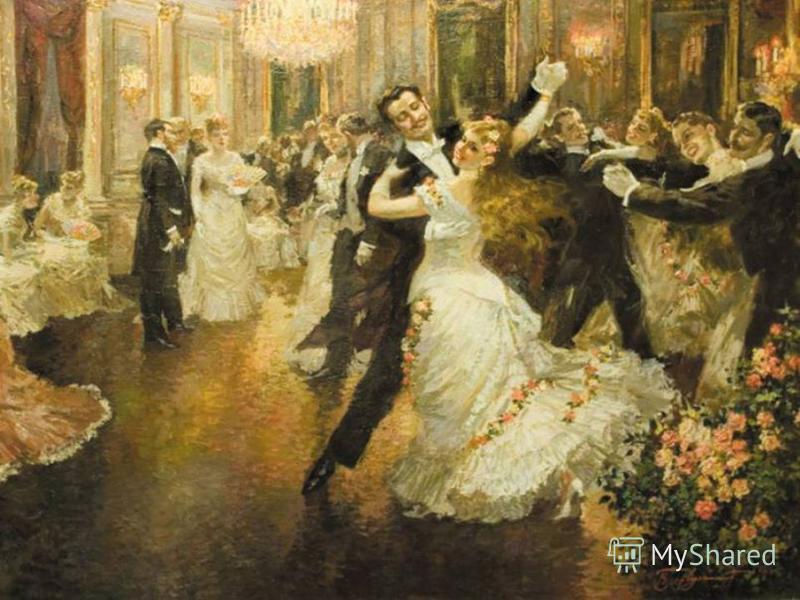 Зимой обязательно проводили балы, где знакомили потенциальных невест и женихов.