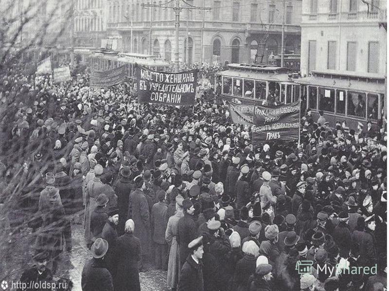 А в 1917 году и женщины России вышли на улицы с лозунгами «Хлеба и мира». Это был день 8 марта, и с тех пор женщин уравняли в правах с мужчинами и стали праздновать Международный женский день.