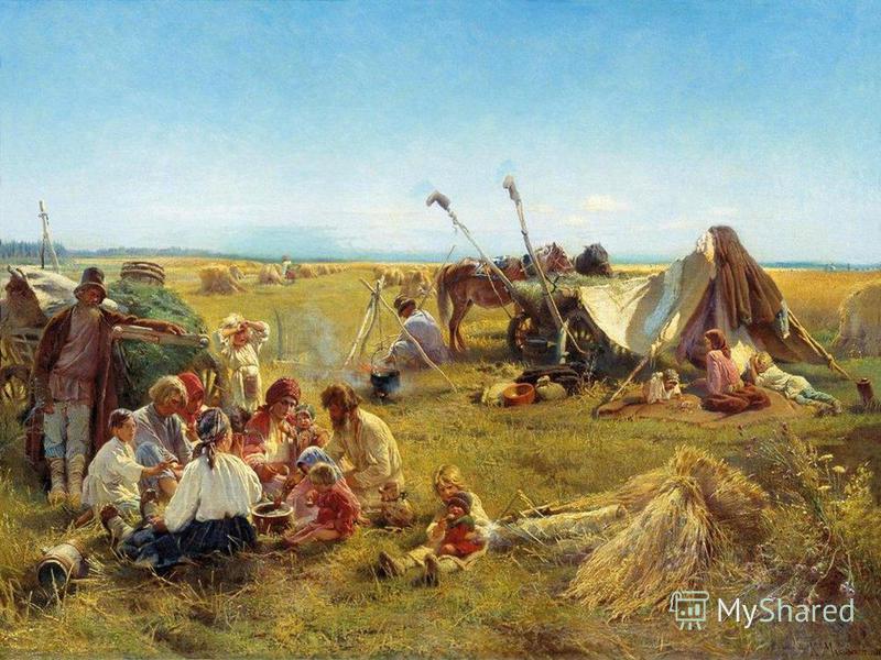 Замужние женщины с рассвета до заката солнца наравне с мужчинами работали в поле, а также занимались домашним хозяйством и ухаживали за детьми.