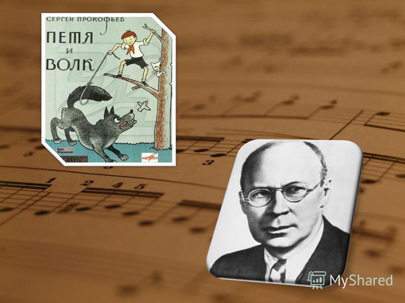 Музыка и современное общество