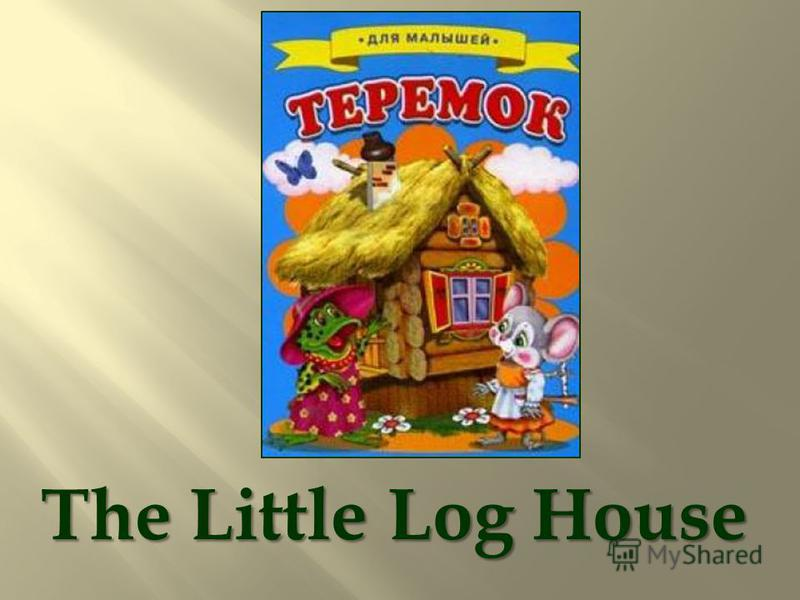 The Little Log House