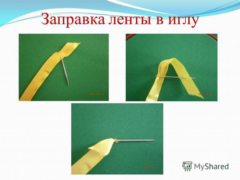 Правила техники безопасности Правила техники безопасности при работе с простыми иглами. Правила техники безопасности при работе с ножницами.