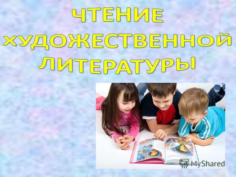 знакомства дошкольников с часами