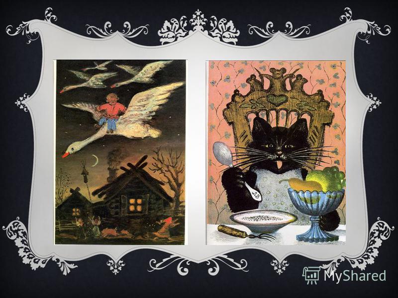 знакомство с иллюстрациями васнецова