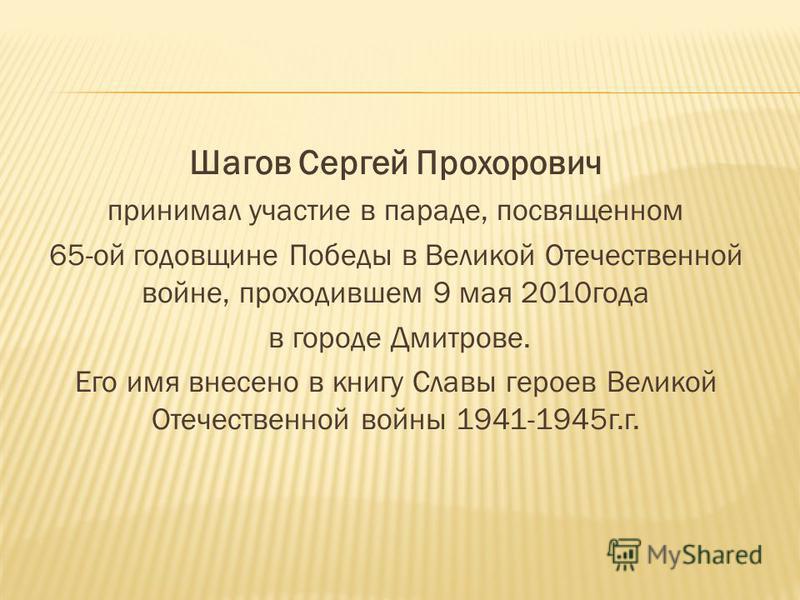 Медаль « Георгия Жукова»