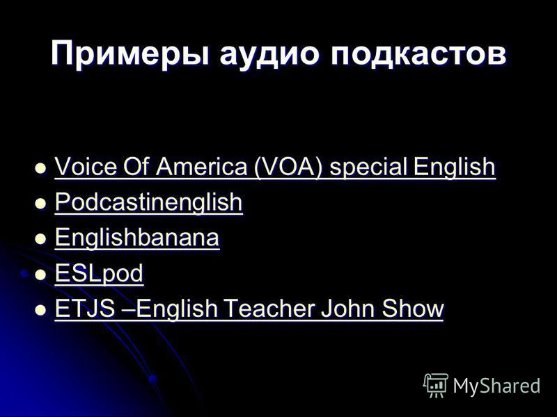 Примеры аудио подкастов Voice Of America (VOA) special English Voice Of America (VOA) special English Voice Of America (VOA) special English Voice Of America (VOA) special English Podcastinenglish Podcastinenglish Podcastinenglish Englishbanana Engli
