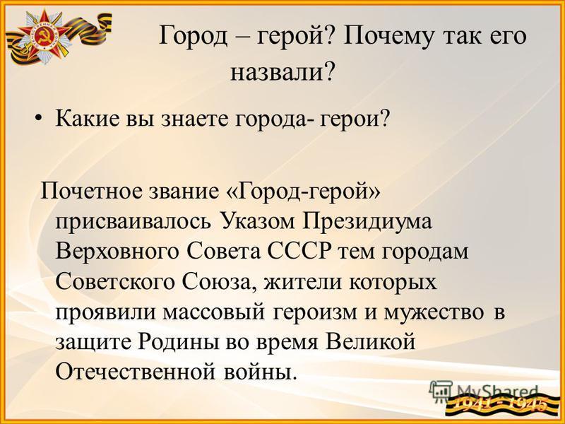 Сравним: На сегодняшний день количество жителей Новосибирской области составляет около 2 746 728 человек, а г.Татарска 24 165 человек (по данным Росстата).