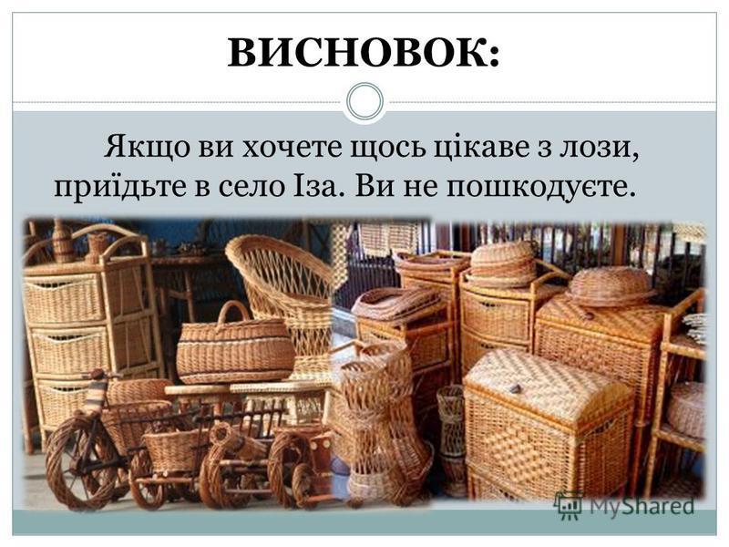 Також по всій Україні проходили виставки-ярмарки.