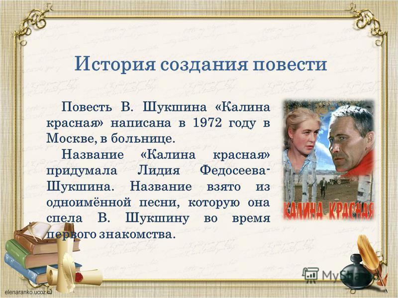 Игорь слуцкий калина красная (шансон года 2009) youtube.