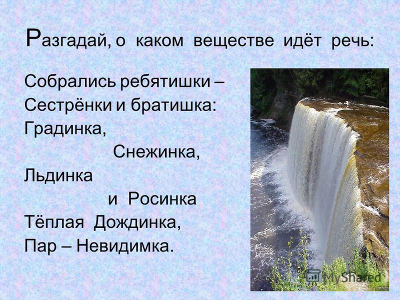 3 класс УМК «Гармония» Яшкова И.В. ГБОУ СОШ 687