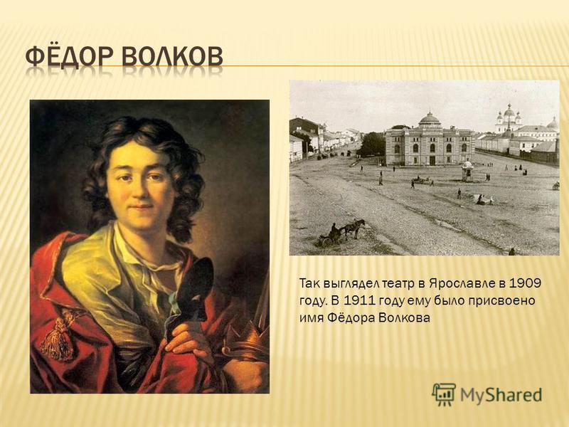 1702 г. – первый русский общедоступный театр на Красной площади Становятся популярными праздничные шествия, фейерверки, маскарады, ассамблеи