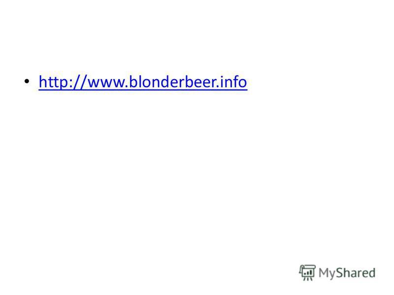 http://www.blonderbeer.info