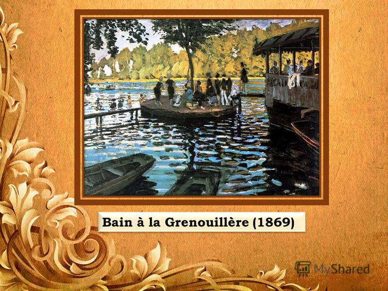 Bain à la Grenouillère (1869)
