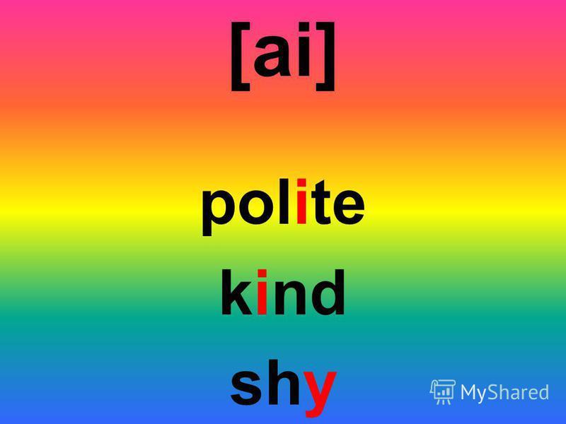 [ai] polite kind shy