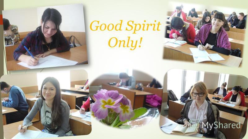Good Spirit Only!