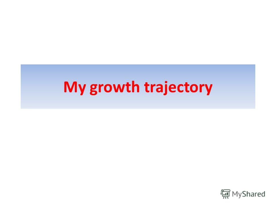 My growth trajectory