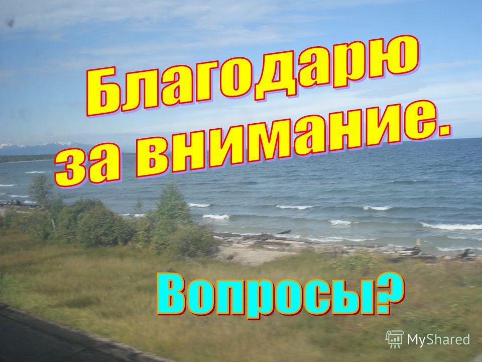 Рожа, К.А. Аитов, 200744