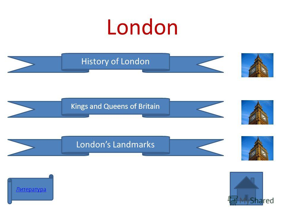 London History of London Londons Landmarks Kings and Queens of Britain Литература