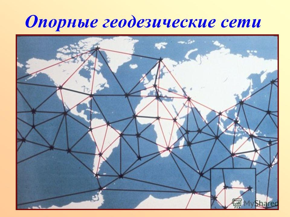 Сведения об опорных геодезических сетях