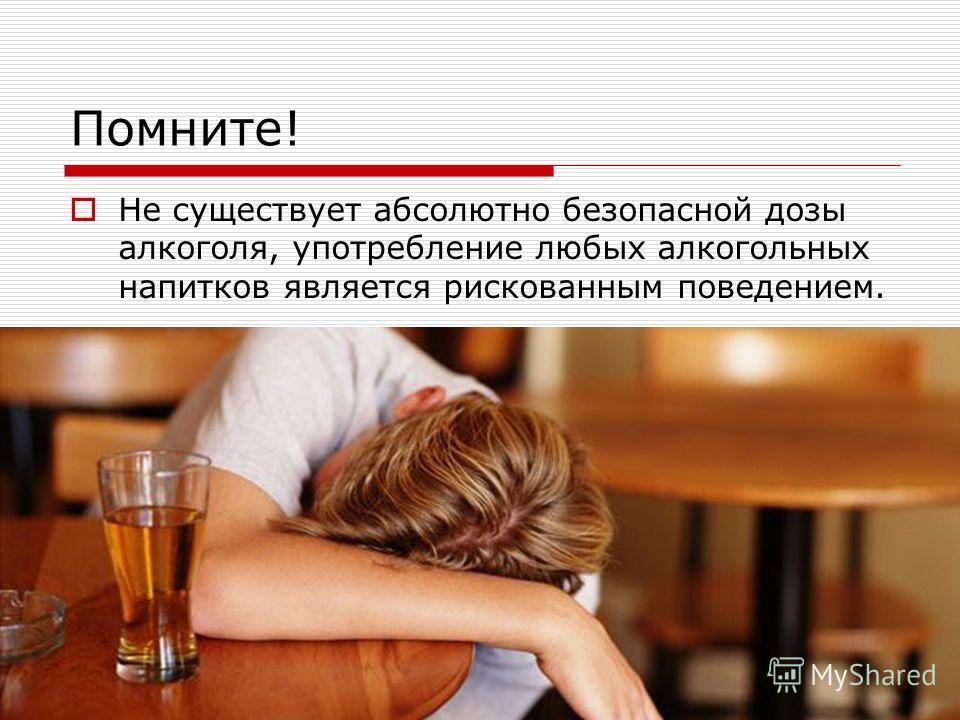 Существует ли пивной алкоголизм