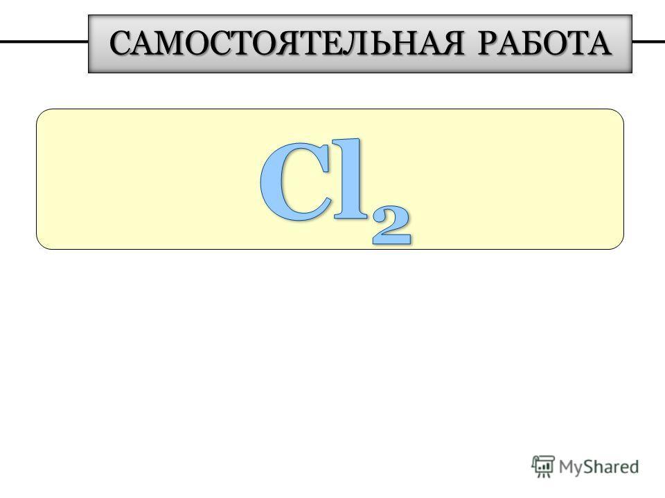 M r (P 2 O 5 ) = 31 2 + 16 5 = 142